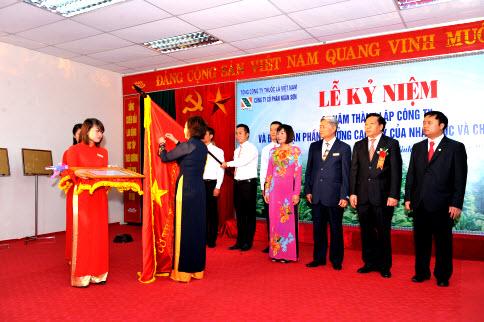 Công ty Cổ phần Ngân Sơn tổ chức Lễ kỷ niệm 20 năm thành lập và đón nhận các phần thưởng cao quý của Nhà nước và Chính phủ